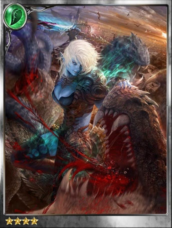 (Toxin) Kesha, Hunter of Dragons