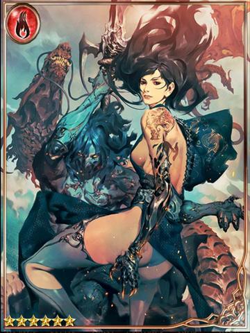File:(Bittersweet) Gilda, Deity's Vessel.png