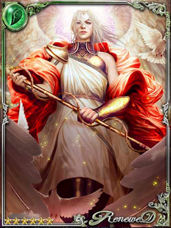(Glorified) Grand Protector Gabriel
