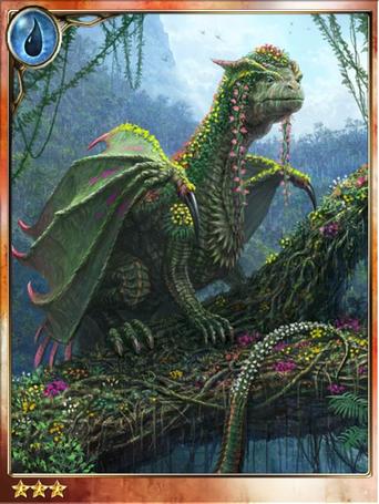 Toxic Blossom Dragon