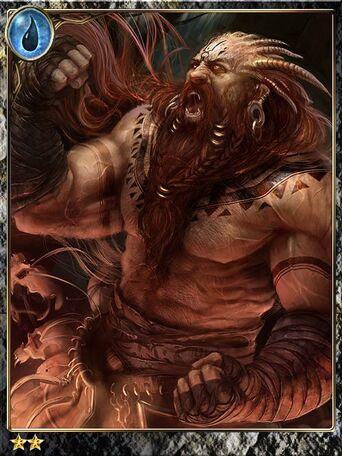 (Haunted) Ubert, Vessel of Evil