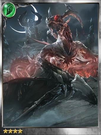 (Darkness) Vicious Warlord Archon