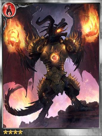 (Inferno) Life Incinerator Bayardo