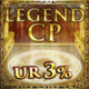 3% UR LCP Claim Ticket