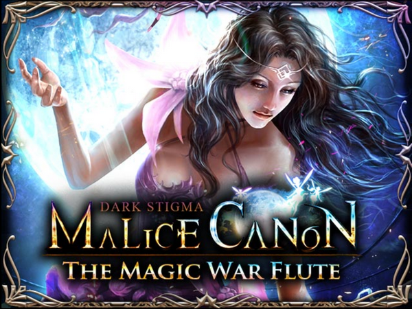 File:The Magic War Flute.png