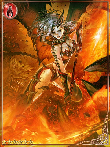 File:(Astonishing) Ziegle, Fiery Fiend.png