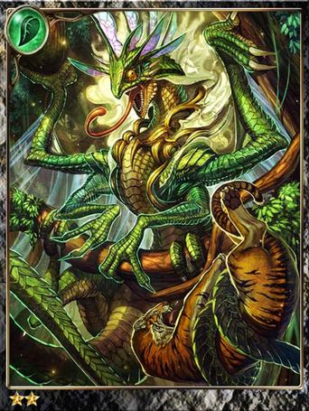 (Avarice) Devouring Phantom Dragon