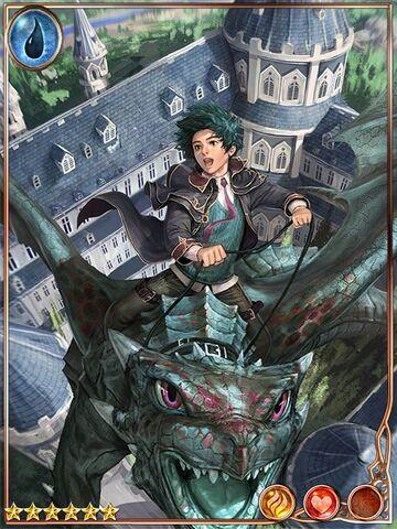 File:(Bonding) Dragon, Born to Soar.jpg
