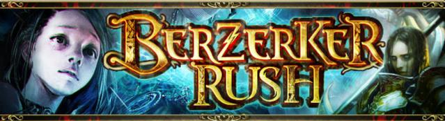 File:Berzerker Rush 2.png