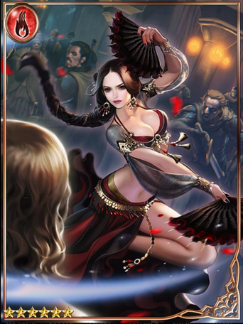 (Fanblade) Deadly Dancer Sheena