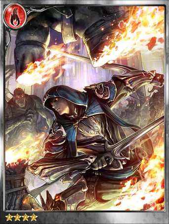 (Boastful) Fire Sentry of the North