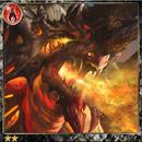 (Magnify) Blaze Breather Trypoxylus thumb