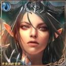 (Surpass) Cyan Witch Irizela thumb