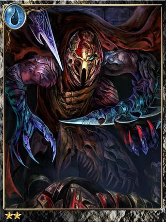 (Precise) Dark Assassin
