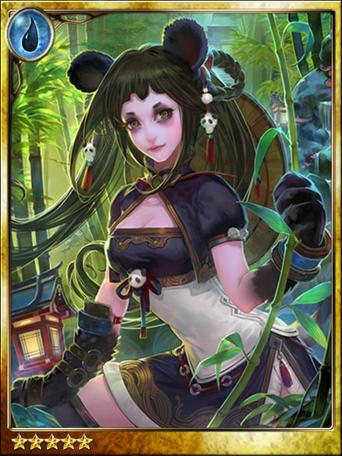 (Emerge) Li-Meng of the Pandi