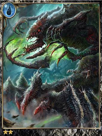 (Odd) Grotesque Demon Beast