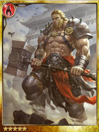 Hammer Giant Kanever