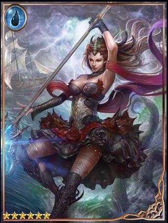 (Stormy) Serena, Coastal Queen