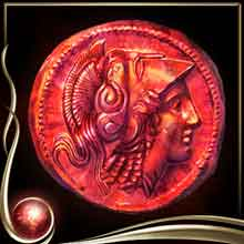 File:Red Ancient Coin EX.png