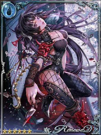 (Death Petal) Ninja Princess Hisame