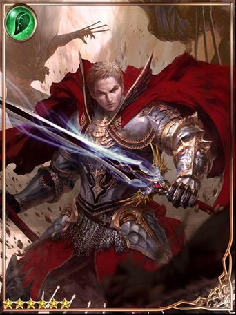 (Memory) Helg the Wandering Knight
