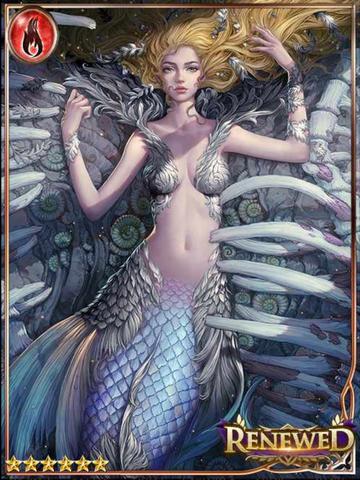 File:(P) Melfon, Dragon's Prize.png