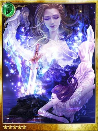 (Holy) Sword of Hope, Aroundight