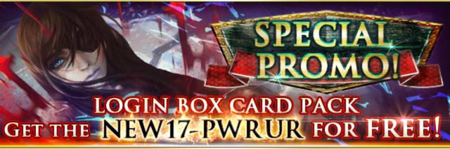 File:Special Promo Login Box Forest 2.png