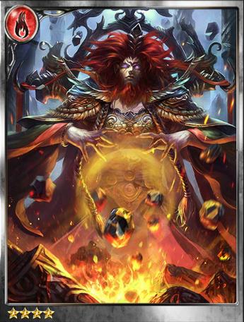 (Judging) Gatekeeper of Hell, Raja