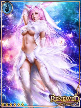 (Jaunty) White Rabbit of Wonderland