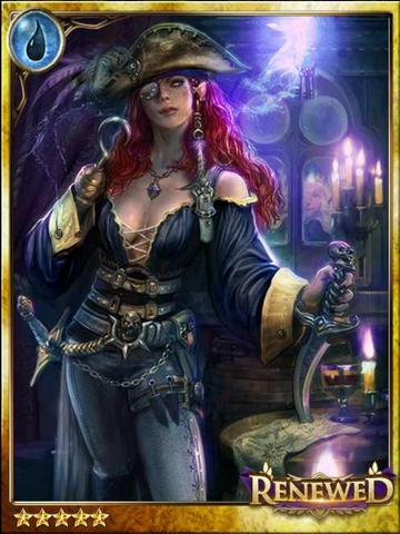 File:(Unstable) Vindictive Captain Hook.png
