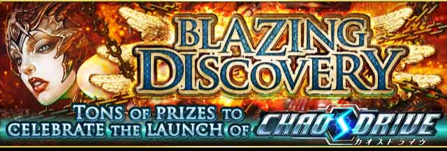 Blazing Discovery