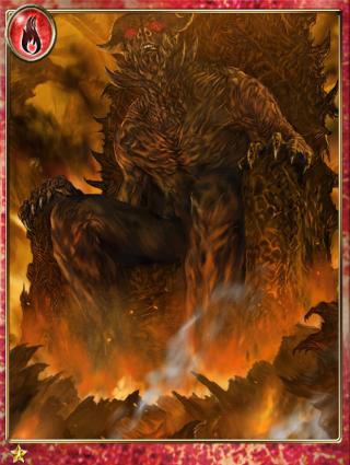 Purgatory Iblis