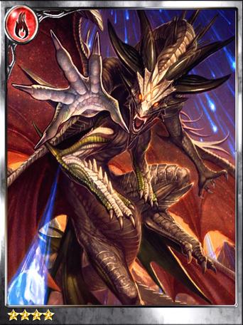 (Fireball) Starcaller Dragon