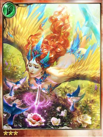 File:Lithobana, Bound by Beauty.png