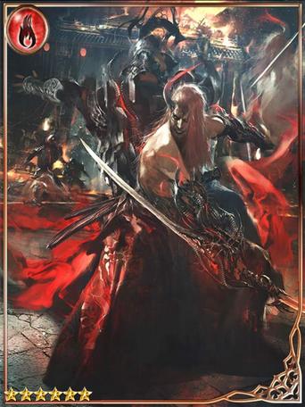 (Steel Vow) Corentin, Carnage Blade