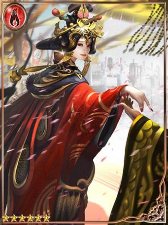 (Goldheart) King Lurer, Yang Guifei