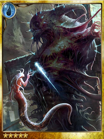 File:Smitten Demon Vegar.png