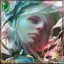 (Blanched) Storm Empress Avril thumb