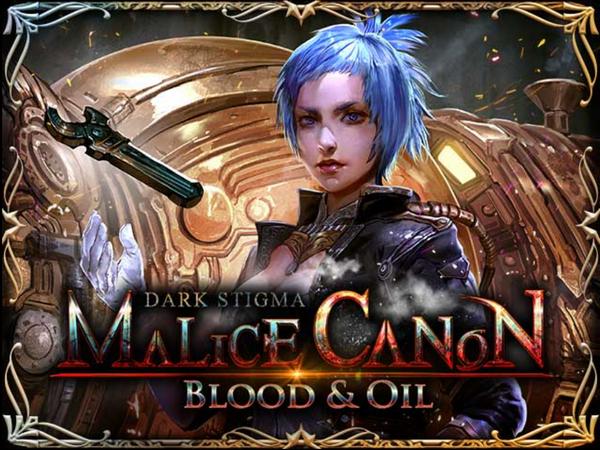 File:Blood & Oil.png