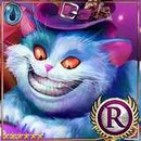 File:(A. G.) Delusive Cheshire Cat thumb.jpg