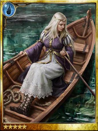 Inept Wizardess Atira