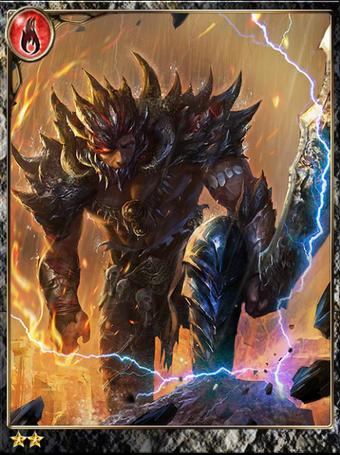 (ward) Forest Warrior Viggo