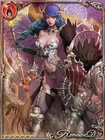 File:(P) Amaria of Holy Ebon & Pearl.jpg