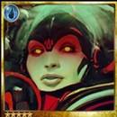 Sibila, Kraken's Emissary thumb