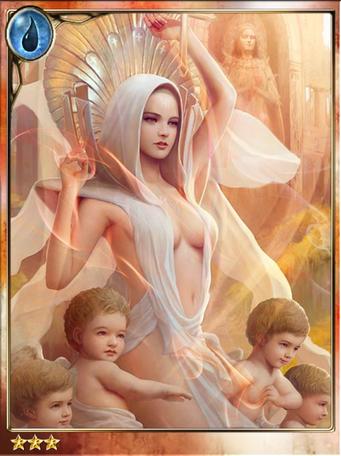 Fallen Goddess Cecial
