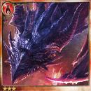 (Mild) Temperance Scorch Dragon thumb