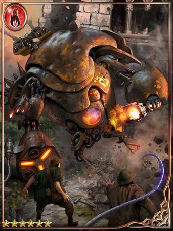 (Obsolete) Gearheart Sentry DARAM
