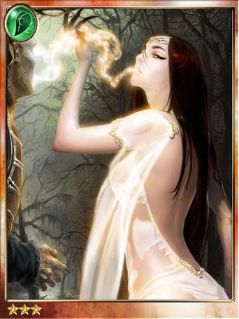 Swamp Spiriter Dorotea