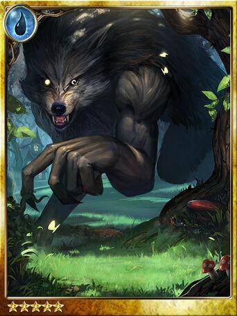(Enormous) Hungry Wolf